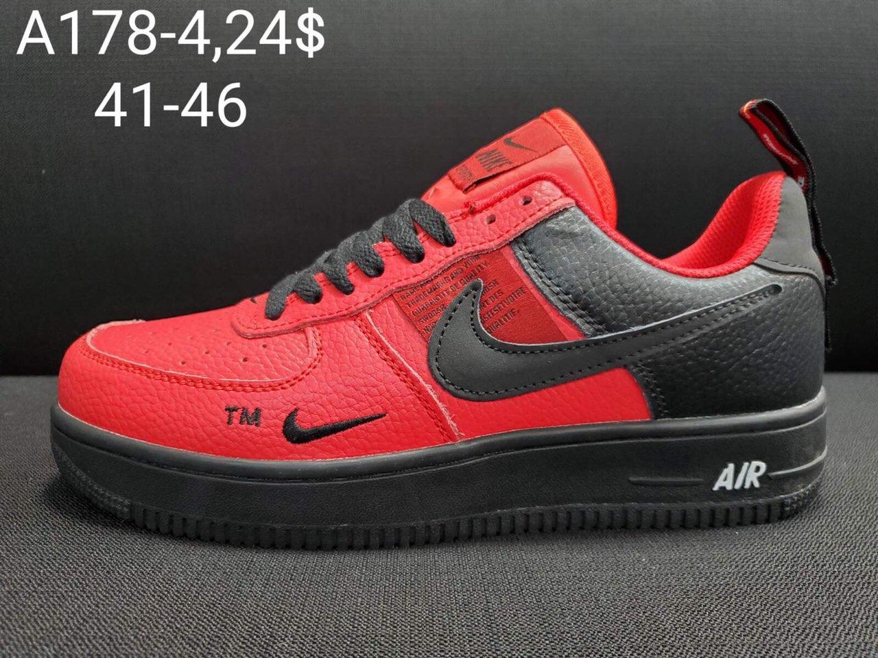 Чоловічі кросівки Nike Air Force оптом (41-46)