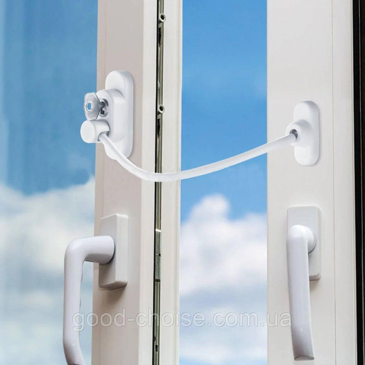 Блокиратор для окон от детей WINDOW Restrictor / Замок блокиратор на окна белый