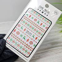 Слайдер дизайн, наклейки для ногтей новогодние, елочка, дед мороз, олени, новый год, снежинки №151