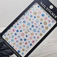 Слайдер дизайн, наклейки для ногтей новогодние, снежинки цветные №268