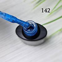 Гель лак для ногтей синий с черными хлопьями (перепелиное яйцо) 8мл №142