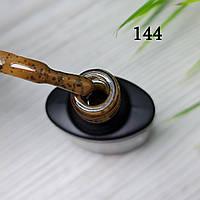 Гель лак для ногтей коричневый с черными хлопьями (перепелиное яйцо) 8мл №144