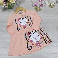 Детское трикотажное платье, размер 1-8 года (4 ед. в уп. ), персик