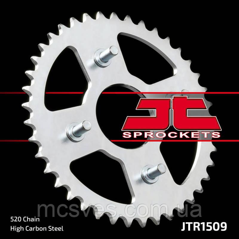 Звезда задняя стальная  JT JTR1509.41 JT Sprockets