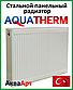 Стальной радиатор Aquaterm класс 22 600*1500 бок. подкл., фото 2