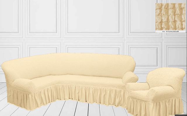 чехлы на угловой диван и кресло с оборкой кремовый