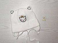 Шапка для девочки с ушками котик демисезонная Размер 42-44 см, фото 3