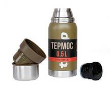 Термос Tramp Expedition Line олива 0.5 л