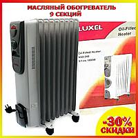 Масляный обогреватель Luxel NSD-200 1800W Масляный секционный обогреватель Обогреватель электрический 9 секций