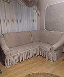 Еврочехол на угловой диван и кресло натяжные чехлы с оборкой Бежевый жатка Много цветов, фото 9