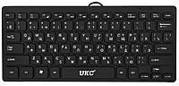 Клавиатура мини проводная UKC K1000 Black (2549)
