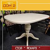 """Дерев'яний обідній стіл """"Монарх"""" на одній нозі, фото 6"""