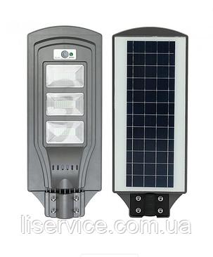 LED уличный светильник на солнечной батарее UNILITE 60W 6500К (VS-109547)светильник на солнечной батарее, фото 2