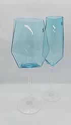 Кольоровий келих для шампанкого Бріліант 350 мл