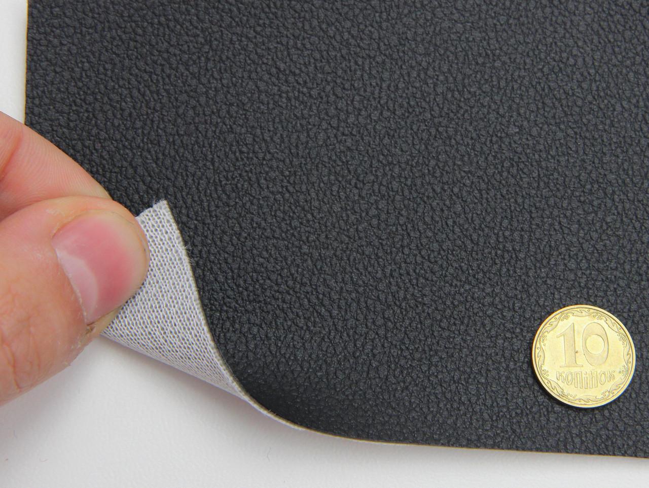 Шкірзамінник чорний для сидінь авто (текстурний напівматовий 09-114) на тканинній основі, ширина 1.60м