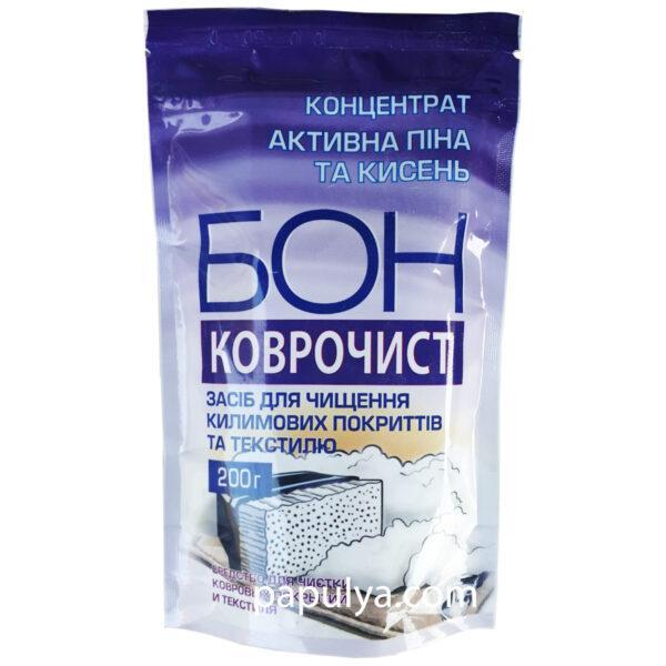 Средство для чистки ковровых покрытий и текстиля Бон коврочист (активная пена и кислород) 200 мл