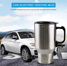Термокружка Electric Mug, фото 2