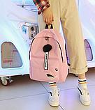 Оригинальный розовый рюкзак с пушком, фото 2