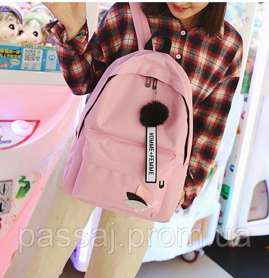 Оригинальный розовый рюкзак с пушком