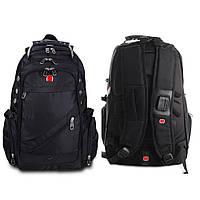 Городской швейцарский рюкзак с дождевиком AUX USB Swists Geard 8810G Молодежный Ранец