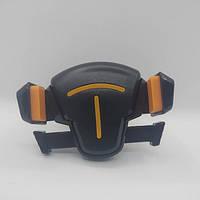 Автомобильный держатель для телефона в воздуховод XY020