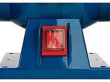 Точильний верстат BauMaster 300 Вт, 200 мм + адаптери під 32 мм BG-60200, фото 3