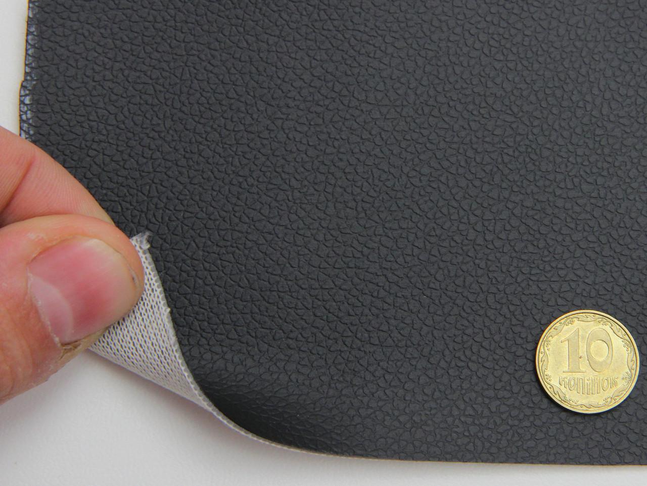Шкірзамінник чорний для сидінь авто (текстурний напівглянцевий 09-18) на тканинній основі, ширина 1.50м