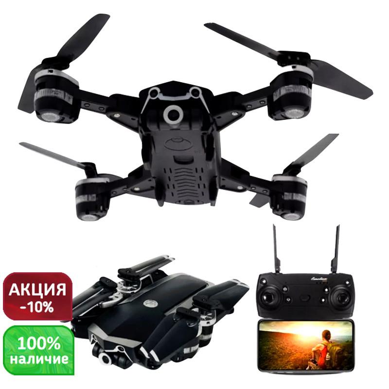 Квадрокоптер S161 c Wi-Fi камерой, летающий дрон, радиоуправляемый дрон (Батарея 1800mAh )