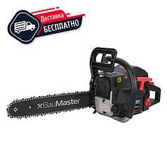 Бензопила BauMaster GC-9952BE 3,0 кВт, шина 45 см, шаг - 0,325, 72 звена