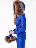Лижний зимовий комбінезон жіночий синій, фото 2