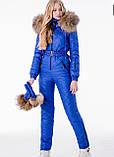 Лижний зимовий комбінезон жіночий синій, фото 4