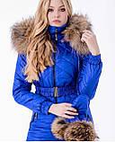 Лижний зимовий комбінезон жіночий синій, фото 5