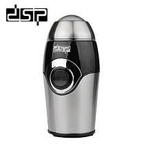 Електрична кавомолка - гріндер DSP KA-3001 (Подрібнювач кави), фото 3