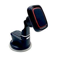 Автомобильный магнитный держатель для телефона Magnetic H-CT302, холдер для смартфона, навигатора в авто