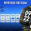 Розумні смарт годинник Smart watch F8, спортивний фітнес браслет, трекер для занять спортом, фото 5
