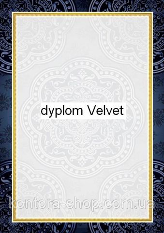 Дипломная бумага Galeria Papieru Velvet, 170 г/м² (25 шт.)