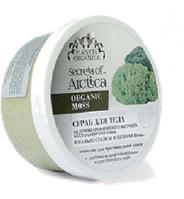 Planeta Organica скраб для тела Гладкая и нежная кожа обновляющий 450 мл