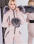 Лижний зимовий комбінезон жіночий синій, фото 7