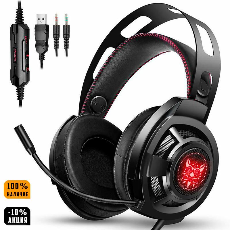 Игровые наушники ONIKUMA M190 Pro Black черные с микрофоном и RGB подсветкой геймерские ігрові навушники