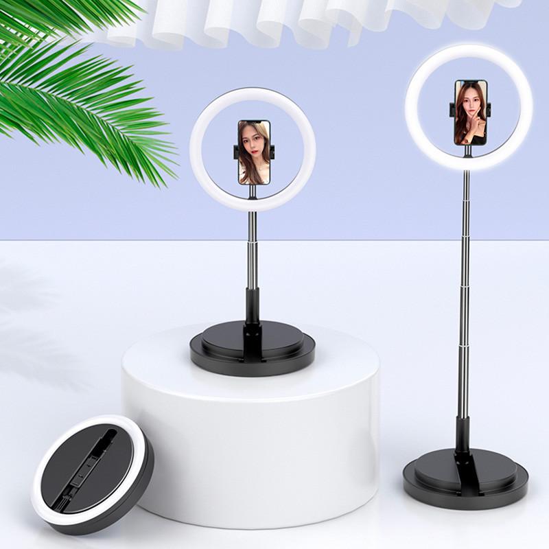 Кольцевая LED лампа USAMS 168см кольцевой свет светодиодное кольцо портативный штатив для смартфона