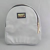 Молодіжний жіночий рюкзак Maryc 22 x 18 x 8