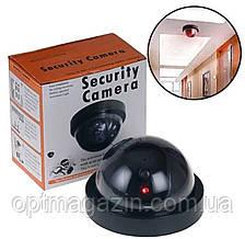 Купольна камера муляж відеоспостереження , Відео камера обманка, відеокамера