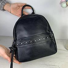 Рюкзак 2 отделения со звездами / натуральная кожа (2862) Черный