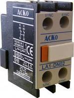 ДК-02 (LA1-DN02)
