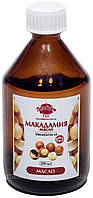 Масло макадамии, 100 мл Naturalissimo