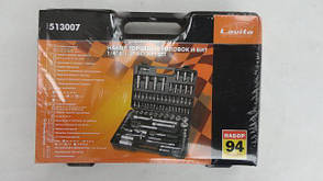 Набір інструментів (к-кт 94шт в пластиковому чемодані) Лавита