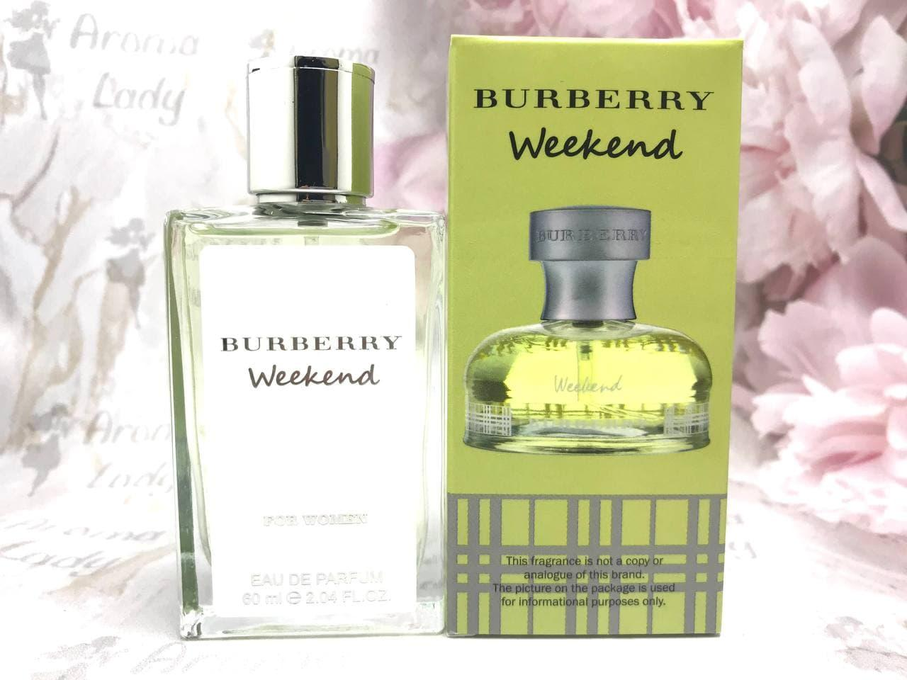 Тестер женский Burberry Weekend (Барбери Викенд) 60 мл