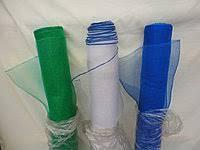 Сітка протимоскітна синя 1,50мх50м (волосінь), фото 2