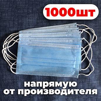 Маски медичні, Захисні маски, сині, паяні. Вироблені на заводі. Чи не шиті. 1000 шт / упаковка
