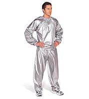 Костюм сауна Sauna Suit для похудения